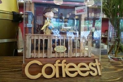 Coffeest Hàn Quốc - Quán cafe độc đáo